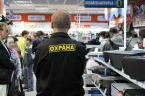 Права і обов'язки охоронців в магазинах